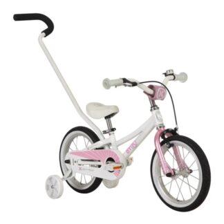 ByK E-250 Pretty Pink Girls Bike Front