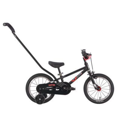 ByK E-250 Boys MTB Kids Bike - Matte Black Side