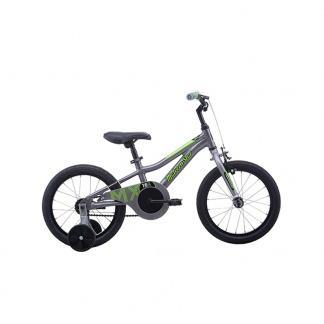 "Malvern Star MX 16 SL 16"" Kids Boys Bike 2021 Grey"