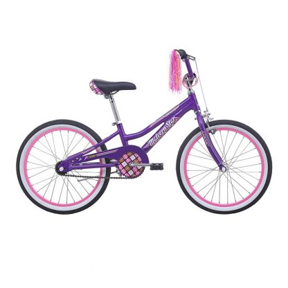 "Malvern Star Cruisestar 20 Shorty Girl's - Kid's 20"" Bike 2021"